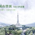 讯飞19周年庆拍摄小记