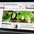 收藏品类页面设计